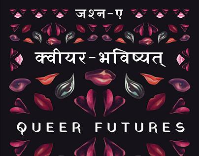 Queer Futures Potluck Party