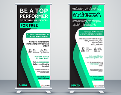 Roll Up Banner (Standee) Design