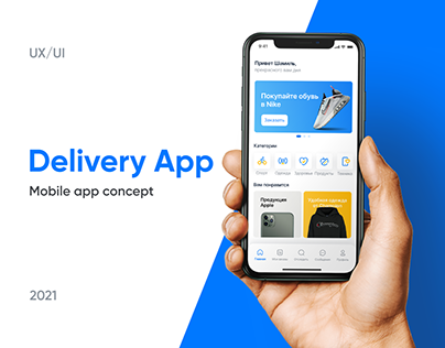 Delivery app | delivering things from abroad
