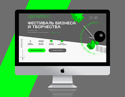 Landing page and redesign