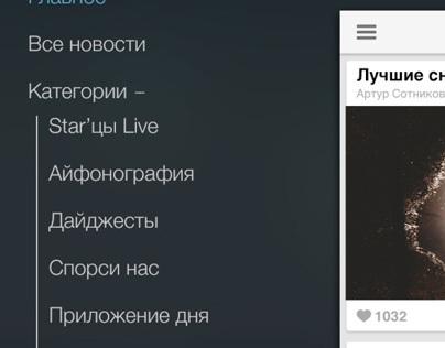 iGuides.ru iOS App