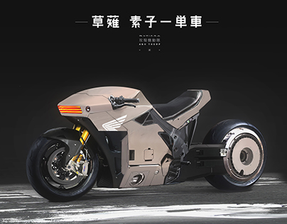 Ghost in the Shell - Bikes