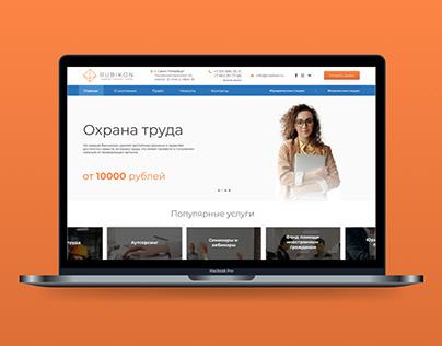 Rubikon | Web Design