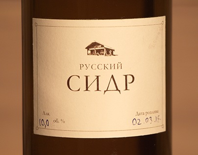 Russian Cider label