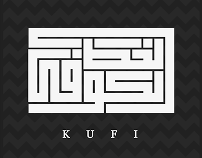 Kufi Project