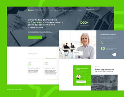 Дизайн сайта. Банкротство
