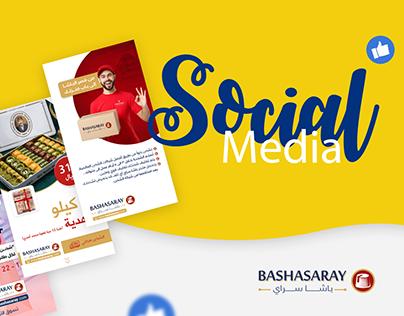 تصاميم سوشل ميديا | باشا سراي