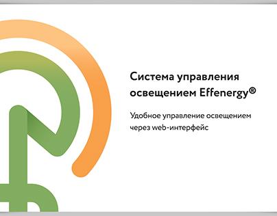 Presentation for Effenergy.ru