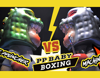 PP BABY Wechat Post (Boxing)