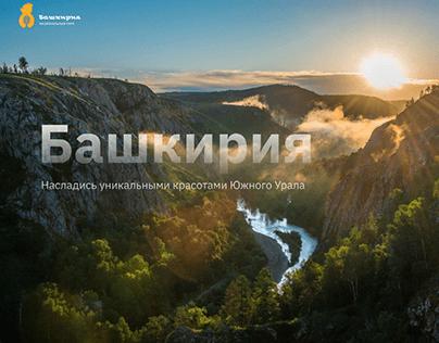 Bashkiria - National park