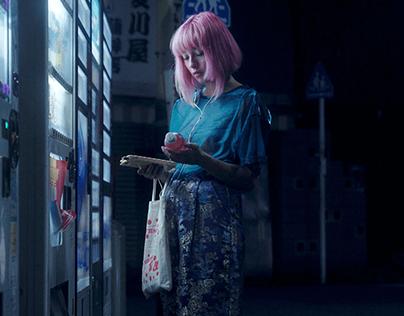 Shinrin-Yoku - Short Film