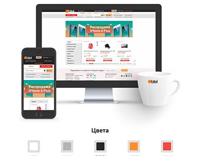 UX/UI-дизайн интернет-магазина (часть 1)