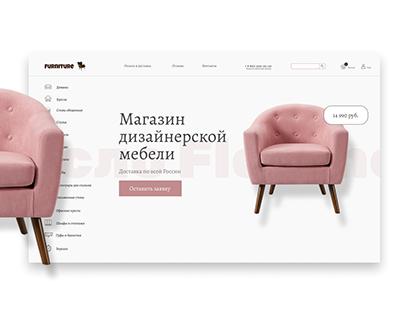 Интернет-магазин мебели / online store