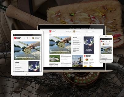 Сайт журнала «Рыбачьте с нами»