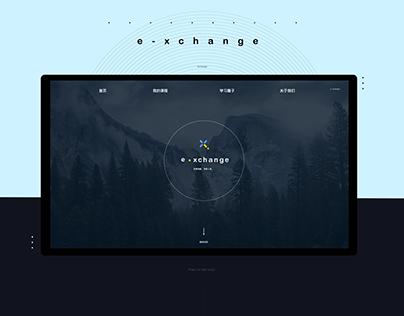 Exchange 教育网站设计