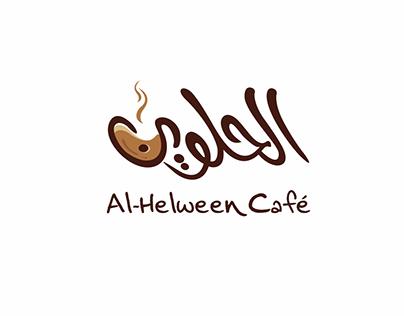 Al-Helween Cafe
