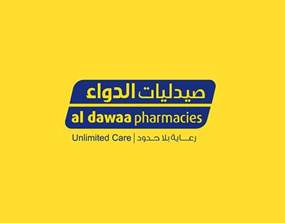 Social Media - Vol 2 - Al Dawaa Pharmacies