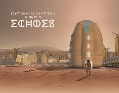 EGYPT ON MARS competition I 3rd prize