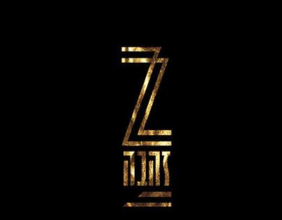bat mitzvah logo: zehava
