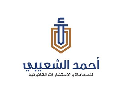 Ahmad Alshuiabe Lawyer