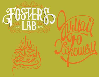custom hand drawn logo font typography vector art