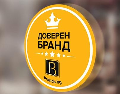 BRANDS.BG door sticker design