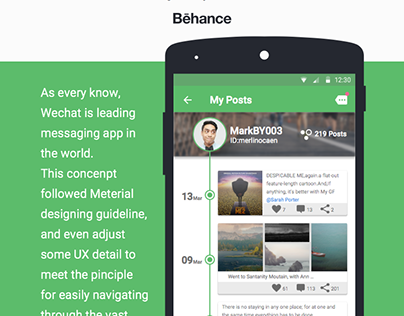 wechat meet material design