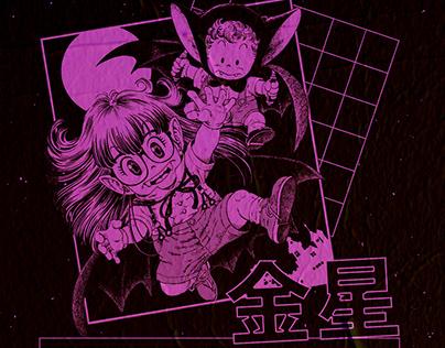 Poster rifa 金星
