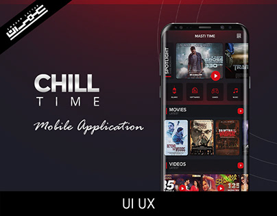 Chill Time Mobile App UI/UX