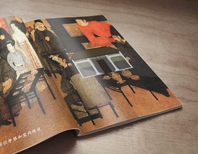 大二寒假的一些文字图片-集结成册