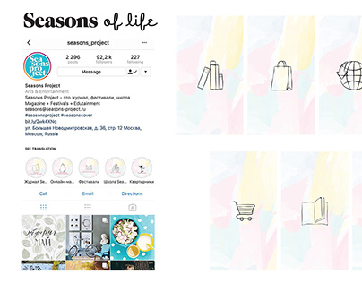 highlights for instagram stories (seasons-project)
