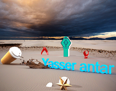 Yasser Antar Logo - ADOBE DIMENSION