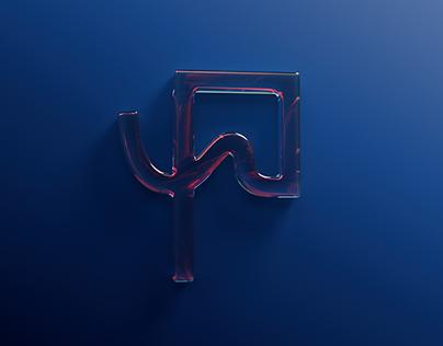 Polygon Studios | Brand Development