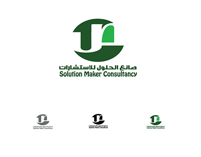 Solution Maker Consultancy logo