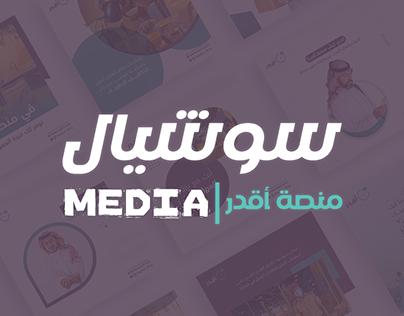 Social Media /Aqdrr