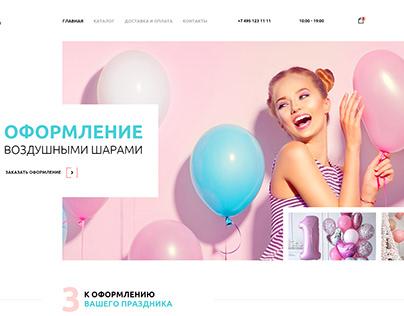 Адаптивный дизайн интернет-магазина воздушных шаров