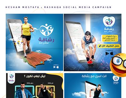 Rashaqa Social media