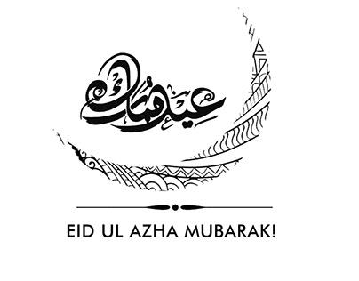 Eid Mubarak Post