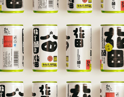 花田醋 Packaging