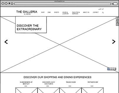 The Galleria Mall Website Project (COPY)