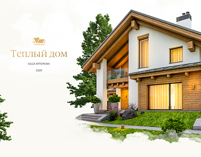 Landing page for house construction