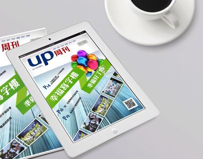 Business Publications Design