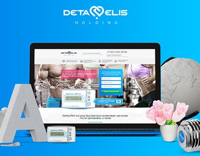 DeVita RITM [ Landing Page ]