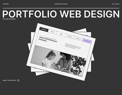 SMM-manager—portfolio web design