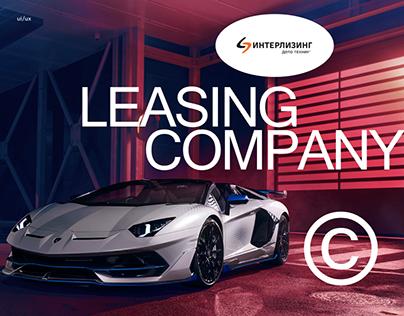 Interleasing — leasing company