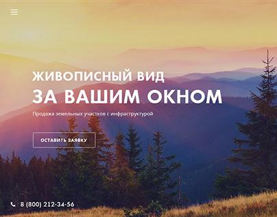 """""""Prostor"""" corporate website project (2018)"""
