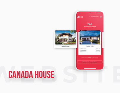 WEBSITE :: Construction company Canada House