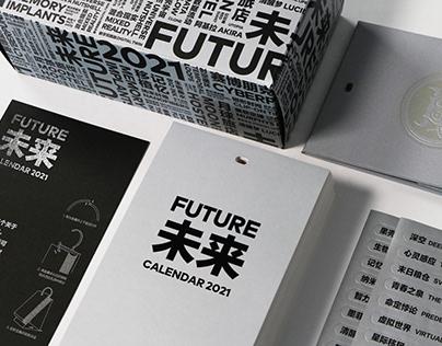 FUTURE   2021 CALENDAR DESIGN 未来日历