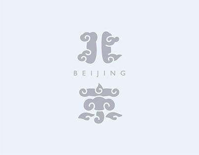 字画中国 · 城市字体