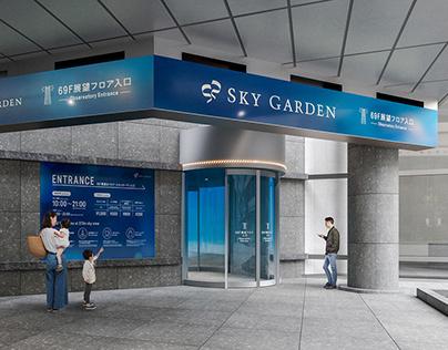 """""""SkyGarden"""" Yokohama Landmark Tower Visualization"""